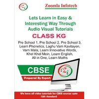 CLASS KG Laghu Varn Kavitayen, Varn Mala, Learn English, All In One, Learn Maths Video Tutorials DVD Zoomla Infotech