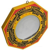Bagua Mirror (WOODEN ) ( 5X5 INCHES ) FOR GOOD FORTUNE Pakua Mirror Fengshui Ba Gua Mirror Pa Kua Mirror  NEGATIVITY REPPELENT