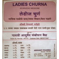Ladies Powder For Menstrual, Hairfall, Skin, Acidity & Joint Pain Prblms (2pack)