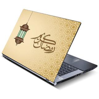 Ramadan Laptop Notebook Vinyl High Quality Skin - RM1