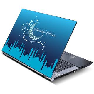 Ramadan Laptop Notebook Vinyl High Quality Skin - RM2