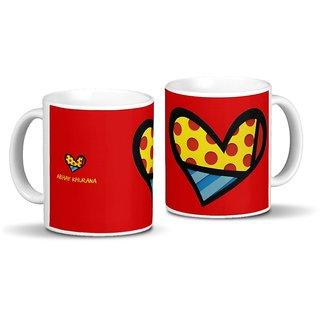 Giftcart-Personalised Just Married Mug