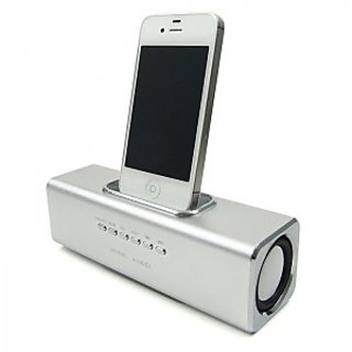 Portable-Iphone/Ipod-Dock-Speakers-(TT-120-S)