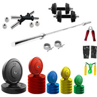 Fitfly High Quality Combo Home Gym Package With 28 Kg Multicolour Weight+3Ft Plain Bar+14Inches Dumbbeles Rod