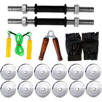 Fitfly 14Kg Steel Plates+ Dumbelles Rod With Skipping+Hand Gripper +Hand Gloves For Home Gym Exercise