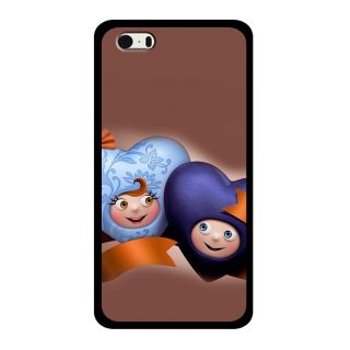 Slr Back Case For Apple Iphone 5  SLRIP52D0430