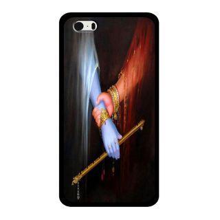 Slr Back Case For Apple Iphone 5  SLRIP52D0574