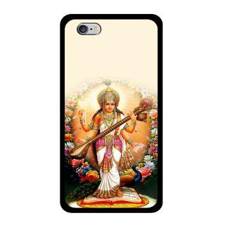 Slr Back Case For Apple Iphone 6S Plus SLRIP6SP2D0964