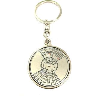 Designer Metal Keychain