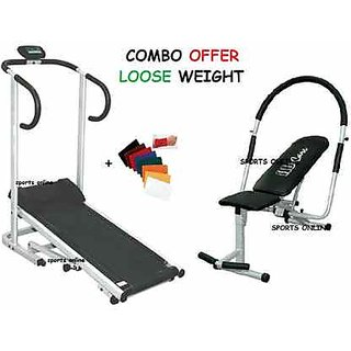 MANUAL TREADMILL + AB EXERCISRS LOOSE WEIGHT 1 YR WRTY HOME GYM