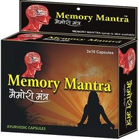 Memory Mantra 5*30=150 Capsules