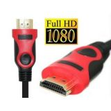 Oem Hdmi Cable Gold Plated Full Hd For 3mtr