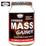 GDYNS Superior Mass Gainer (3000g)