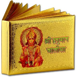Indian Jewels 24k Gold Foil Hanuman Chalisa