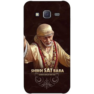 G.store Printed Back Covers for Samsung Galaxy J5 Brown