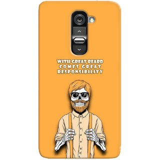G.store Printed Back Covers for LG G2 mini Yellow