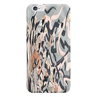 Dreambolic Magic Breeze I Phone 6 Plus Mobile Cover