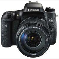 Canon EOS 760D 24.2MP Digital SLR Camera (Black) With 18-135 STM Lens, Memory Card, Camera Bag