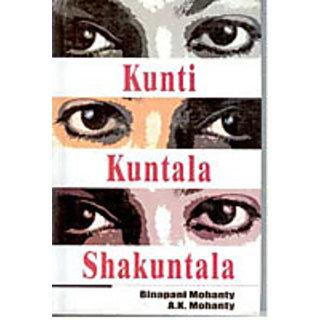 Kunti Kuntala Shakuntala