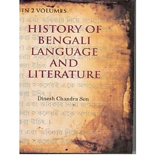 History of Bengali Language And Literature (A Series of Lectures Delivered As Reader To The Culcutta University) , Vol.1