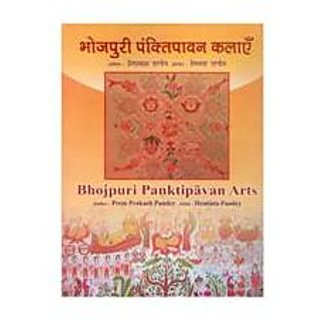 Bhojpuri Panktipavan Arts An Introduction