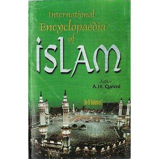 International Encyclopaedia of Islam (Islamic Philosophy), Vol. 1St