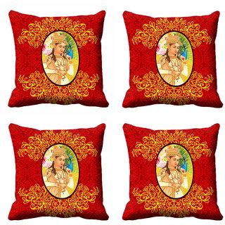 meSleep Ethnic Rani Cushion Cover (16x16)