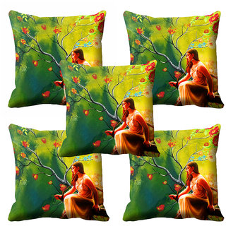 meSleep Multi Colour Sad Girl Cushion Cover (16x16)