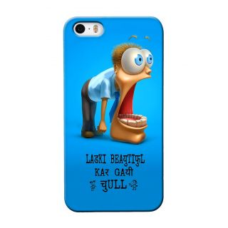 G.store Printed Back Covers for Apple iPhone 4 Blue 29411