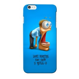 G.store Printed Back Covers for Apple iPhone 6 Blue 29911