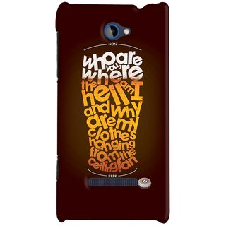 G.store Printed Back Covers for HTC 8S Multi 31469