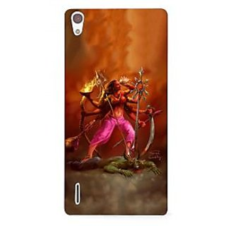 G.store Printed Back Covers for Huawei Ascend P7 Multi 33682