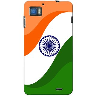 G.store Printed Back Covers for Lenovo S860 Multi 34701