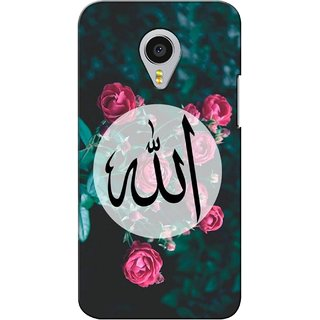 G.store Printed Back Covers for Meizu MX4 Pro Multi 36353