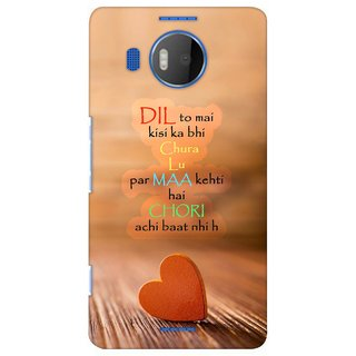 G.store Printed Back Covers for Microsoft Lumia 950 XL Multi 39051