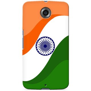 G.store Printed Back Covers for Motorola Google Nexus 6 Multi 39101