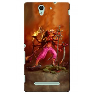G.store Printed Back Covers for Sony Xperia C3 Multi 45582