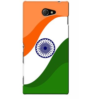 G.store Printed Back Covers for Sony Xperia M2 Multi 46001
