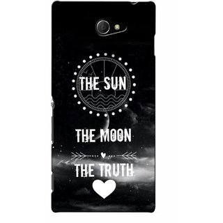 G.store Printed Back Covers for Sony Xperia M2 Black 46077