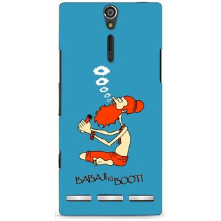 G.store Printed Back Covers for Sony Xperia S Multi 46307