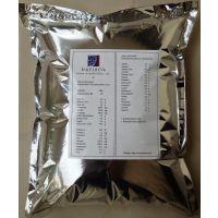Davisco Whey Protein Concentrate 80% 1 KG