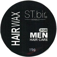 ST.BIR Hair Wax for Men Hair Styler (pack of 2)75 gm each