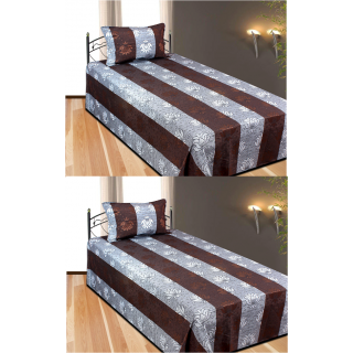 Super Cotton Coffee Bedsheet With Pillow Cover..Buy 1 Get 1 Free..