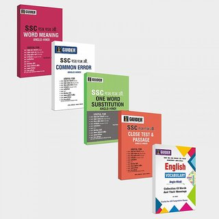 Combo of SSC  Word Meaning, Common Error, One Word Substitution, Cloze Test / Passage  English Vocabulary (Set of 5 Books)