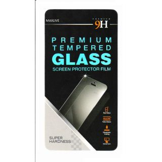 Tempered Glass Screen Protector For SAMSUNG 8262