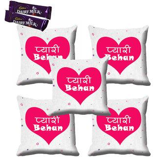 meSleep Pyari Behan Rakhi Cushion Cover (16x16) - Set of 5, With Chocolates
