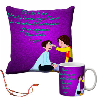 meSleep Happy Raksha Bandhan Cushion Cover and Mug Combo With Beautiful Rakhis