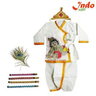 Indo White Makhan Chor Dhoti Kurta Full Dress Combo ( 0 To 5 Years )