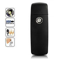 Spy Pendrive Hd  Camera Hd
