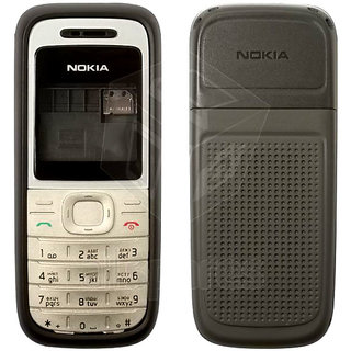 NOKIA 1200 - How to Hard Reset my phone - HardReset.info